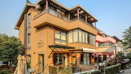 Jiuqi West Lake Tranquil Inn