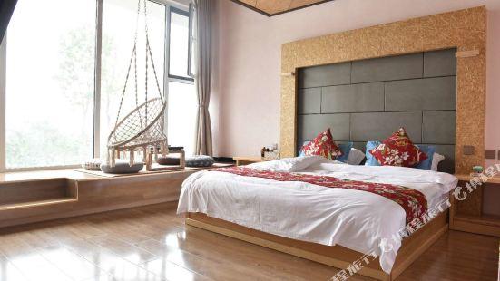 Shijian Zhiwai Hostel
