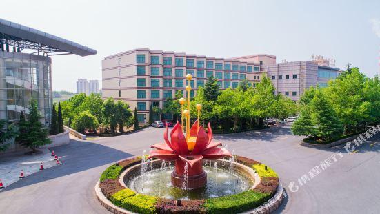 난산 인터내셔널 컨퍼런스 센터 호텔