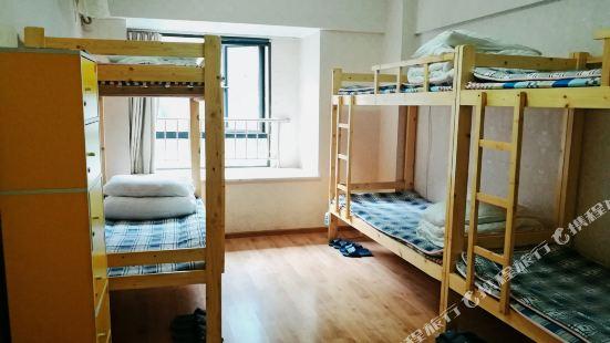 Xiao Yu Ke Youth Hostel
