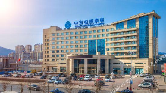 Zhongdong Latour Morgan Hotel