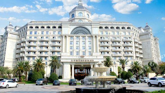 浦江仙華檀宮國際度假酒店