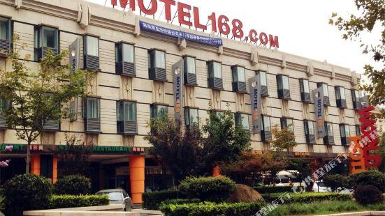 모텔 168 칭다오 타이둥 맥주거리 화양루점