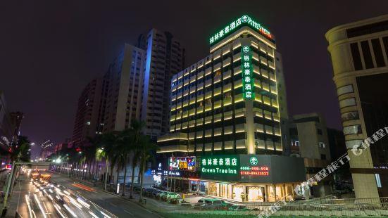 GreenTree Inn (Zhongshan Fuhua Road)