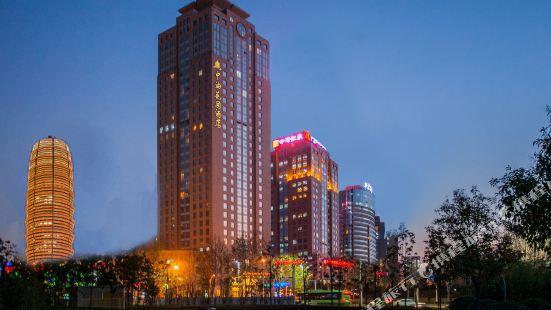 鄭州中油花園酒店