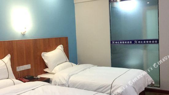 郴州鴻億酒店