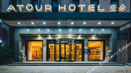 常熟長江路亞朵酒店