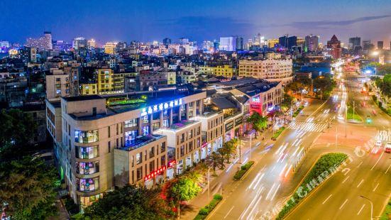 Huangma Holiday Nanyang Museum Hotel (Hailu Qilou)