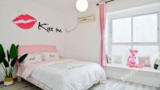 長沙日生旅居公寓(9號店)