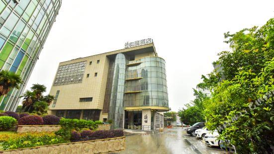 和頤酒店(無錫哥倫布廣場廣益地鐵站店)