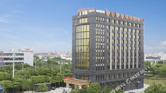 Vienna International Hotel (Wenzhou Binhai Park)