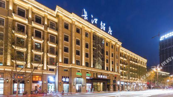 和頤酒店(合肥步行街三孝口地鐵站店)