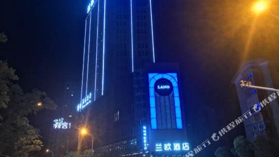 蘭歐酒店(淮安嘉福廣場店)