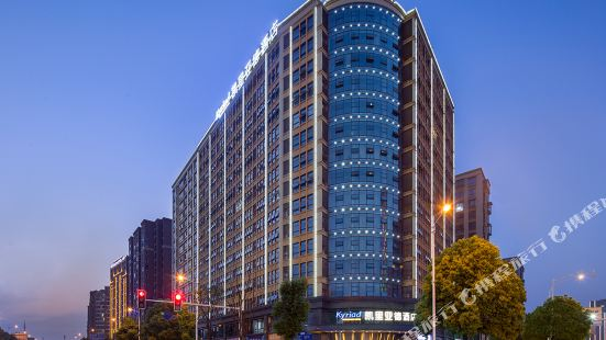 Kyriad Marvelous Hotel (Changsha Provincial Government, Desiqin)