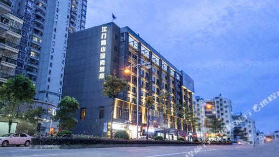 Heshan Guoshang Hotel