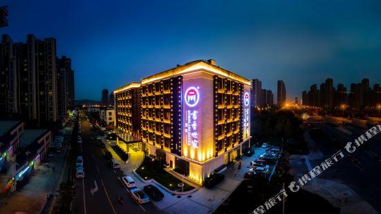 Scholars Hotel (Jinan Diping)