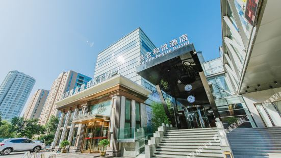 쿤룬 허위에 리조트 호텔 - 칭다오 올림픽 세일링센터 및 54 광장지점
