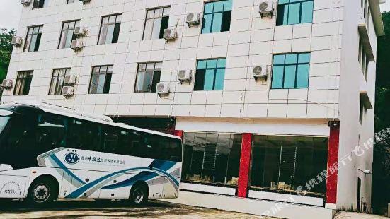 Huangguoshu Xinghao Hotel
