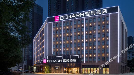 宜尚酒店(長沙桂花公園地鐵站店)