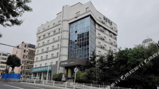 Home Inn (Weihai High-speed Railway North Station Shichang Avenue RT-Mart)