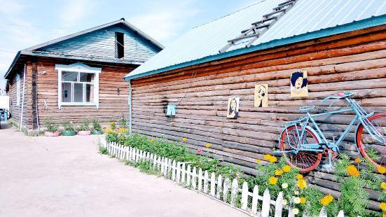 恩和卓婭俄羅斯旅遊之家(原額爾古納卓婭之家家庭旅館)