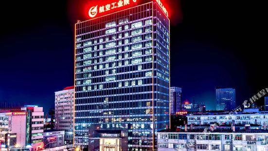 漢中陝飛會展中心酒店