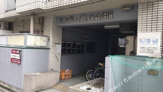Guest House Zen Hakata Ohori Park 2