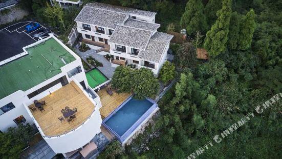 Fuzhou Xin'an Office, Shibuya Villa