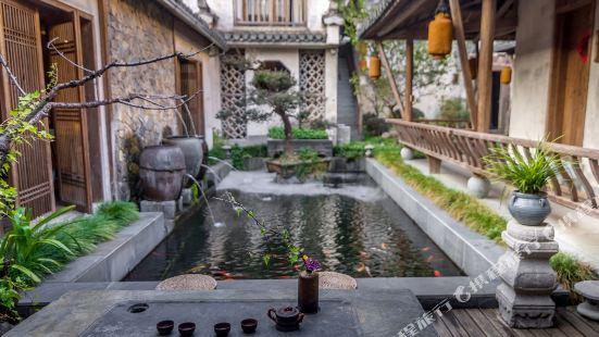 黃山驛境精品文化酒店
