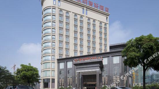 Vienna Classic Hotel (Foshan Gaoming Avenue)