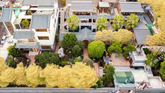 Han Ting Bie Yuan Resort Hotel