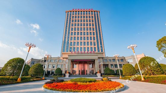 Radisson Grand World Hotel Dongyang Garden