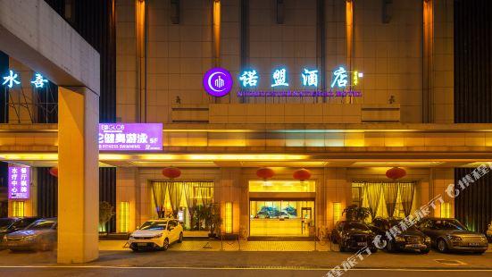 Nuomo International Hotel(Guangzhou Dongchuan Road)