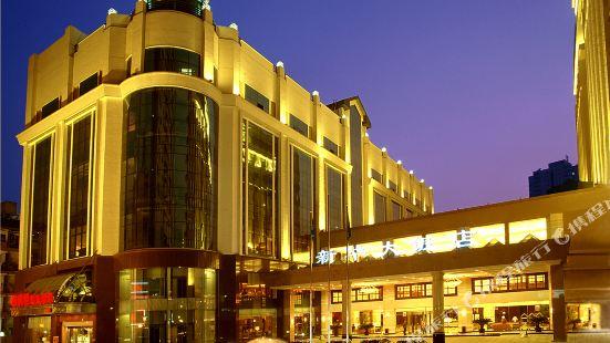 武漢新華大飯店