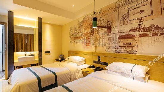 chengshibianjie hotel