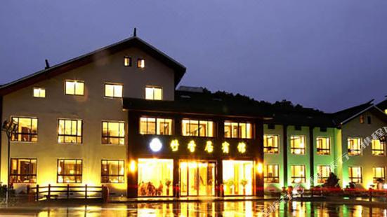 普陀山竹香居賓館