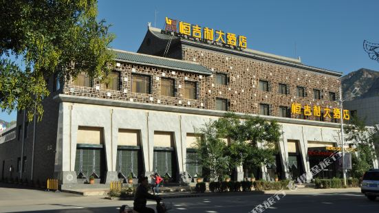 Heng Geely Hotel