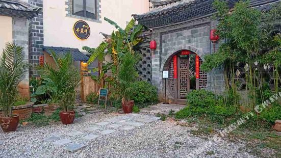 Mulanci Inn