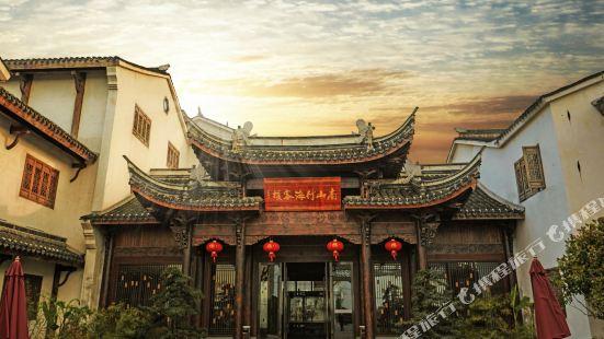 Nanshan Zhuhai Inn