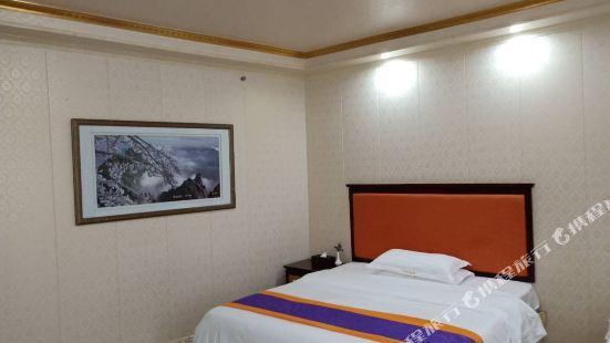 Mangshan Tianyuan Hotel