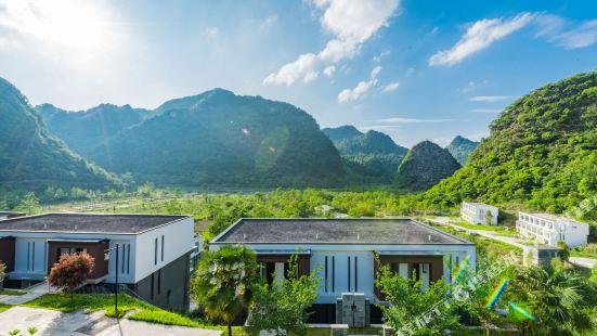 Shanshui Villa Holiday Hotel