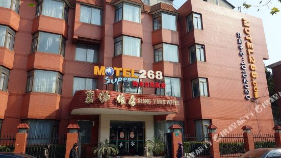 Motel 268 (Shanghai Xiangyang North Road)