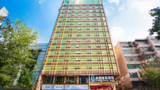 Jinse Jiazu Hotel