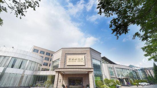 진양 호텔 - 컨퍼런스 센터