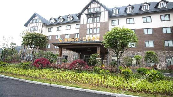 株洲雲龍雲谷酒店