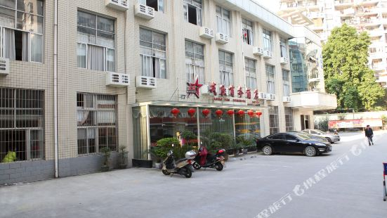 Rong Xin Business Hotel