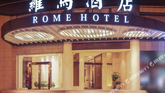 Rome Hotel Tonglu