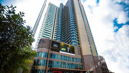 Best Western Plus Park Hotel Xiamen