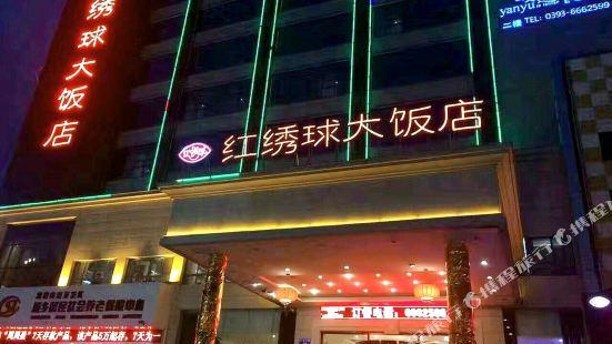 Hongxiuqiu Hotel