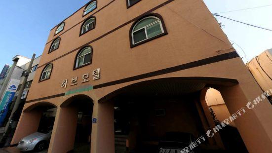 Herb Motel Jeju